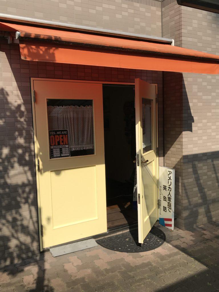 福生駅前英会話スクールオフィス